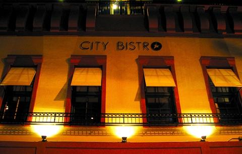 City Bistro front elevation w logo